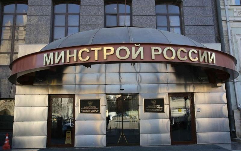 Минстрой России распространит действие 214-ФЗ на апартаменты, парковочные места и ЖСК