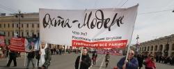 Сроки сдачи проблемного долгостроя «Охта-Модерн» в Петербурге снова откладываются