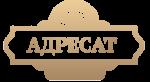 АДРЕСАТ - информация и новости в агентстве недвижимости АДРЕСАТ