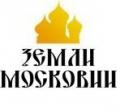 Земли Московии