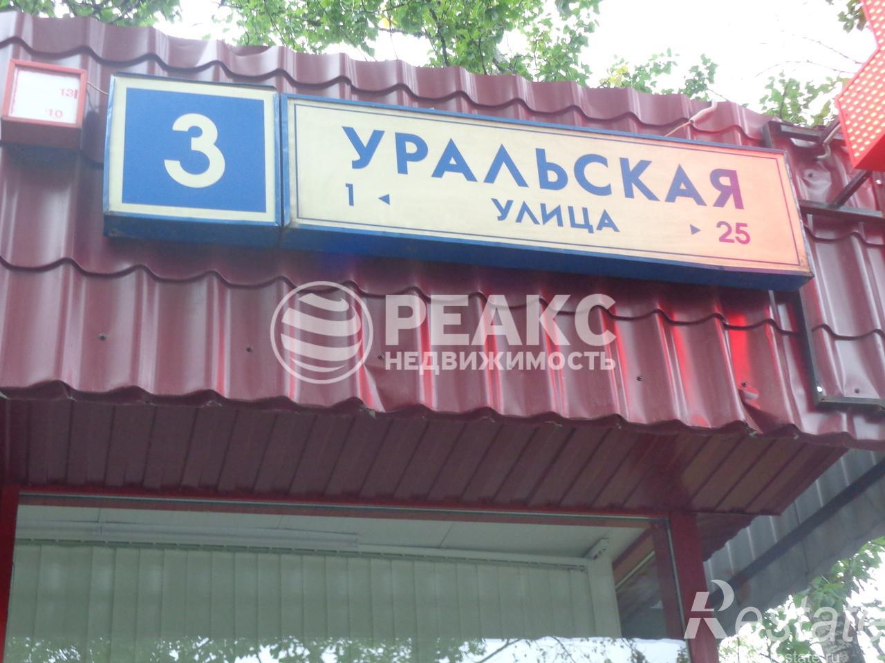 Продать Квартиры вторичка Москва,  Гольяново,  Щелковская, Уральская ул