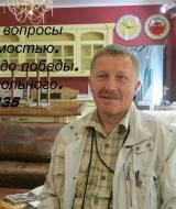 Дерягин Виктор юрьевич