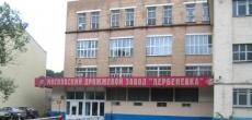 Пионер купил с торгов участок дрожжевого завода «Дербеневка» на юге Москвы