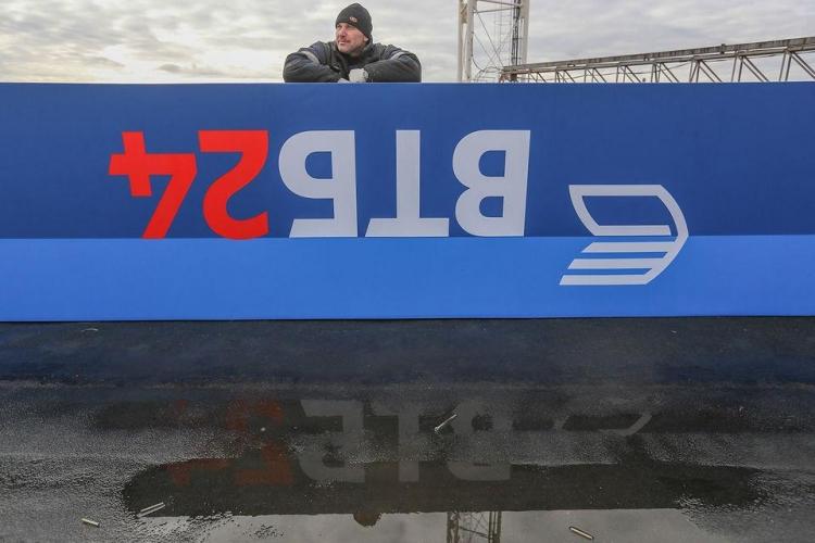 Группа ВТБ начала обслуживать клиентов Банка ВТБ и ВТБ24 под единым брендом – процедура присоединения завершена