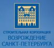 Возрождение Санкт-Петербурга - информация и новости в строительной корпорации Возрождение Санкт-Петербурга