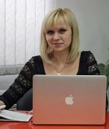 Гуськова Надежда Леонидовна
