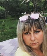 Григорьева Элла Александровна