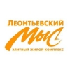 Леонтьевский Мыс - информация и новости в компании Леонтьевский Мыс