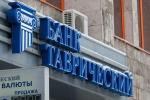 Банк МФК, санатор банка «Таврический», намерен отказаться от этого бренда по причине его дискридитации