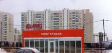«МИЦ» открыла офис продаж в ЖК «Ландыши»