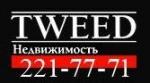 Агентство элитной недвижимости TWEED - информация и новости в Агентстве элитной недвижимости TWEED
