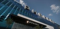 Владельца крупного московского ТРЦ «Ривьера» могут признать банкротом