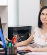 Серых Ирина Васильевна