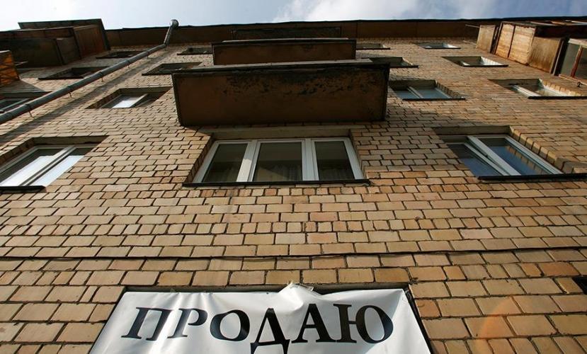 Стоимость жилья на вторичном рынке Москвы за год выросла на 4,3%