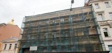Начался ремонт аварийного дома в Дмитровском переулке