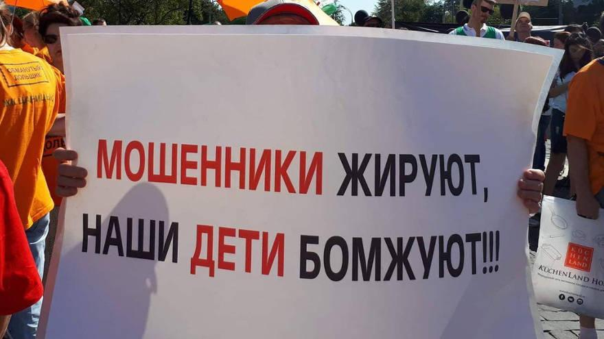МВД насчитало 16 тысяч дольщиков-потерпевших