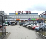 Фото БЦ Мультимекс от United Realty Group. Бизнес центр Multimeks