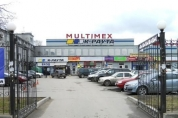 Фото БЦ Мультимекс от United Realty Group. Бизнес центр Multimeks