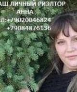 Назаркина Анна