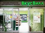В Петербург приходит розничная сеть по продаже натуральных продуктов «ВкусВилл» - первый магазин откроется 9 мая