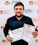 Порошин Дмитрий Владимирович