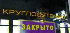 Стрит-ритейлу Петербурга не грозит хаотичное изменение ставок аренды. Если только локдаун не затянется