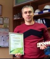 Бауфал Константин Владимирович
