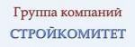 Стройкомитет - информация и новости в группе компаний Стройкомитет