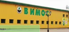 Уголовное дело директора и начальника строительного участка ООО «Стройреал» направлено в суд