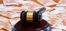«Галс-девелопмент» заплатит бюджету 2,7 млрд рублей вместо строительства жилья