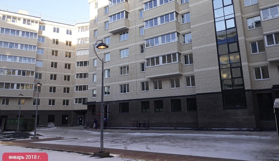 Фото ЖК Дом на Киевской