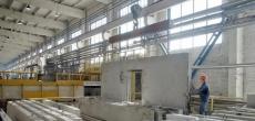 ФСК «Лидер» преобразовала ДСК-1 в «Первый домостроительный комбинат»
