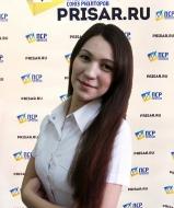 Сухарева Виктория Алексеевна