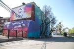Московское УФАС заподозрило компанию «Донстрой» в «непристойной» рекламе строящихся жилых комплексов