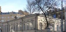 Усадьбу на Таганке продадут с торгов за 173 млн рублей