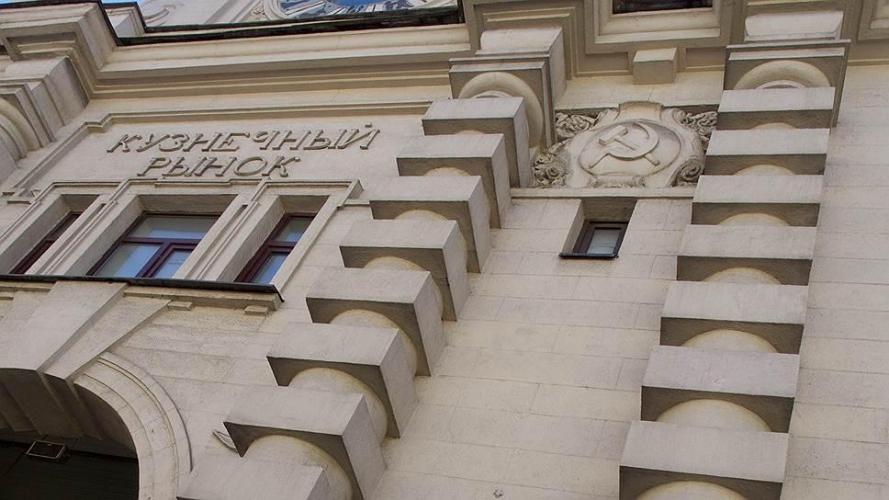 Арбитражный суд запретил продажу Кузнечного рынка на торгах Фонда имущества Петербурга