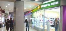 За полгода в городе введено 154 тыс. «квадратов» торговых площадей