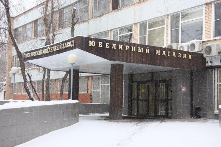Территорию ювелирного завода на востоке Москвы могут застроить жильем