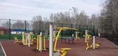 В Москве построят 150 спортсооружений к 2023 году