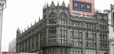 Торги по продаже 19 тыс кв м площадей ЦУМа перенесли на осень