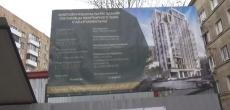В Даниловском районе пройдет митинг против строительства МФК
