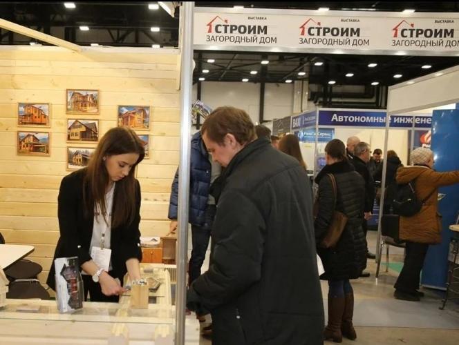 В составе Ярмарки недвижимости пройдет выставка «Строим загородный дом»