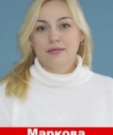 Маркова Юлия Алексеевна