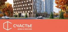 «Лидер Инвест» представил новый зонтичный бренд клубных домов