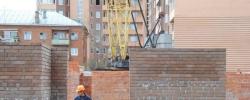 Еще пять проблемных объектов в Москве будут достроены за счет бюджета