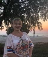 Инна Геннадьевна