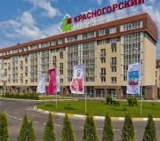ЖК Красногорский от компании НДВ-Супермаркет недвижимости