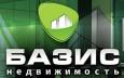 """Базис Недвижимость - информация и новости в Компании """"Базис Недвижимость"""""""