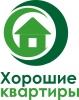 Хорошие квартиры - информация и новости в агентстве недвижимости Хорошие квартиры