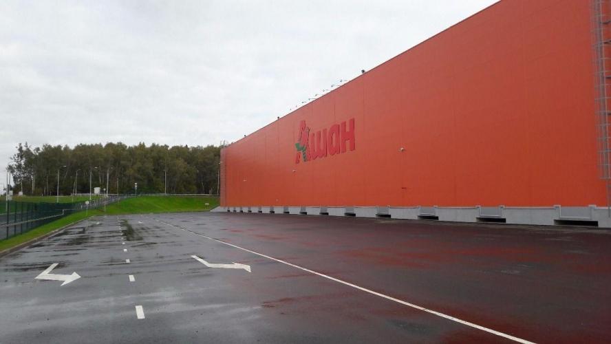 Завершено строительство крупнейшего в Европе распределительного центра «Ашан»